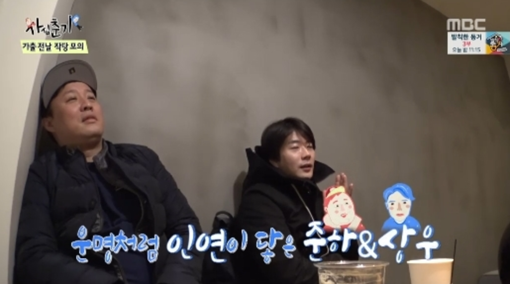 Kwon Sang Woo Says Jung Joon Ha Was A Great Source Of Strength During His Slump