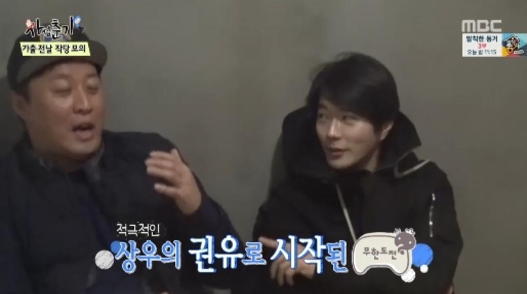 Jung Joon Ha Kwon Sang Woo 2