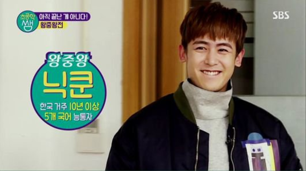 PD Thanks 2PM's Nichkhun For Agreeing To Make Cameo Appearance For One Single Question