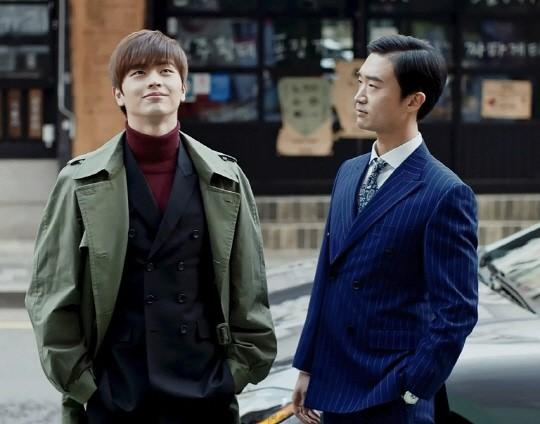 Yook Sung Jae Jo Woo Jin