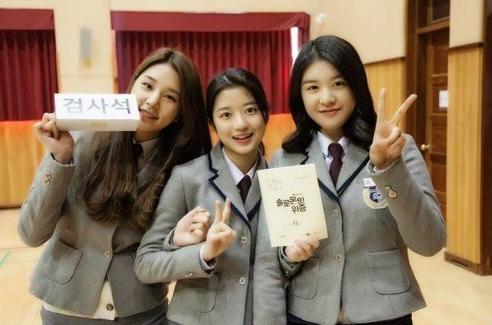Znalezione obrazy dla zapytania solomon perjury korean drama