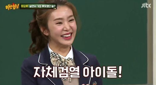 Cao Lu On Giving Back To Parents Despite Not Making Much Money With FIESTAR