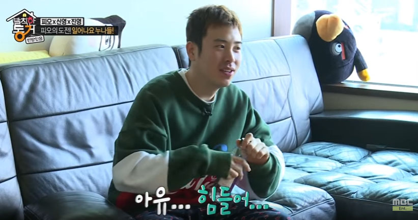 """Watch: Block B's P.O Has A Hilariously Hard Time Waking Up """"Insolent Housemates"""" Castmates"""