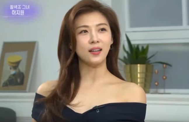 Ha Ji Won Reveals Which Former Co-Star She'd Like To Work With Again