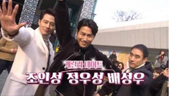 Jung Woo Sung Jo In Sung Bae Sung Woo