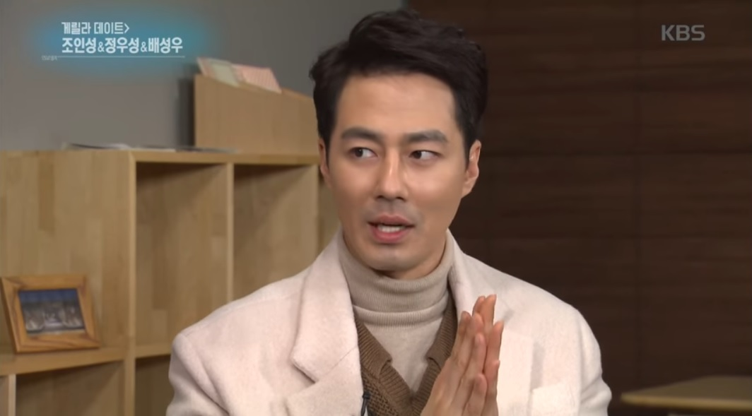 Jo In Sung Admits He Dreams Of Getting Married Early, Describes His Ideal Type