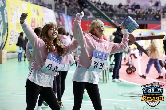 Idols Goof Off With Fans During The 2017 Idol Star Athletics Championships