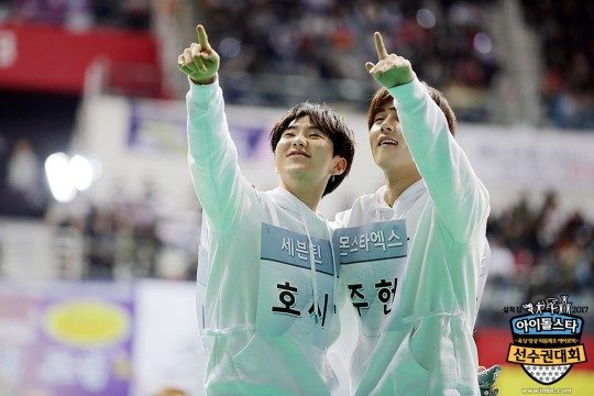 Idols Goof Off With Fans During The 2017 Idol Star Athletics