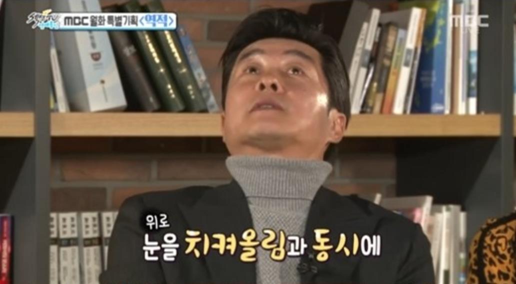 Kim Sang Joong 3