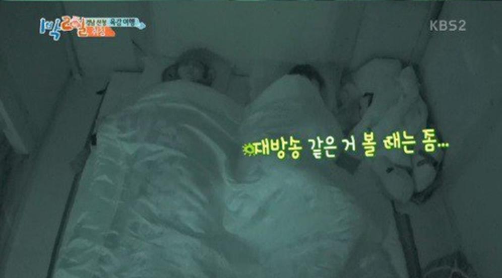 Yoon Shi Yoon Jung Joon Young 2