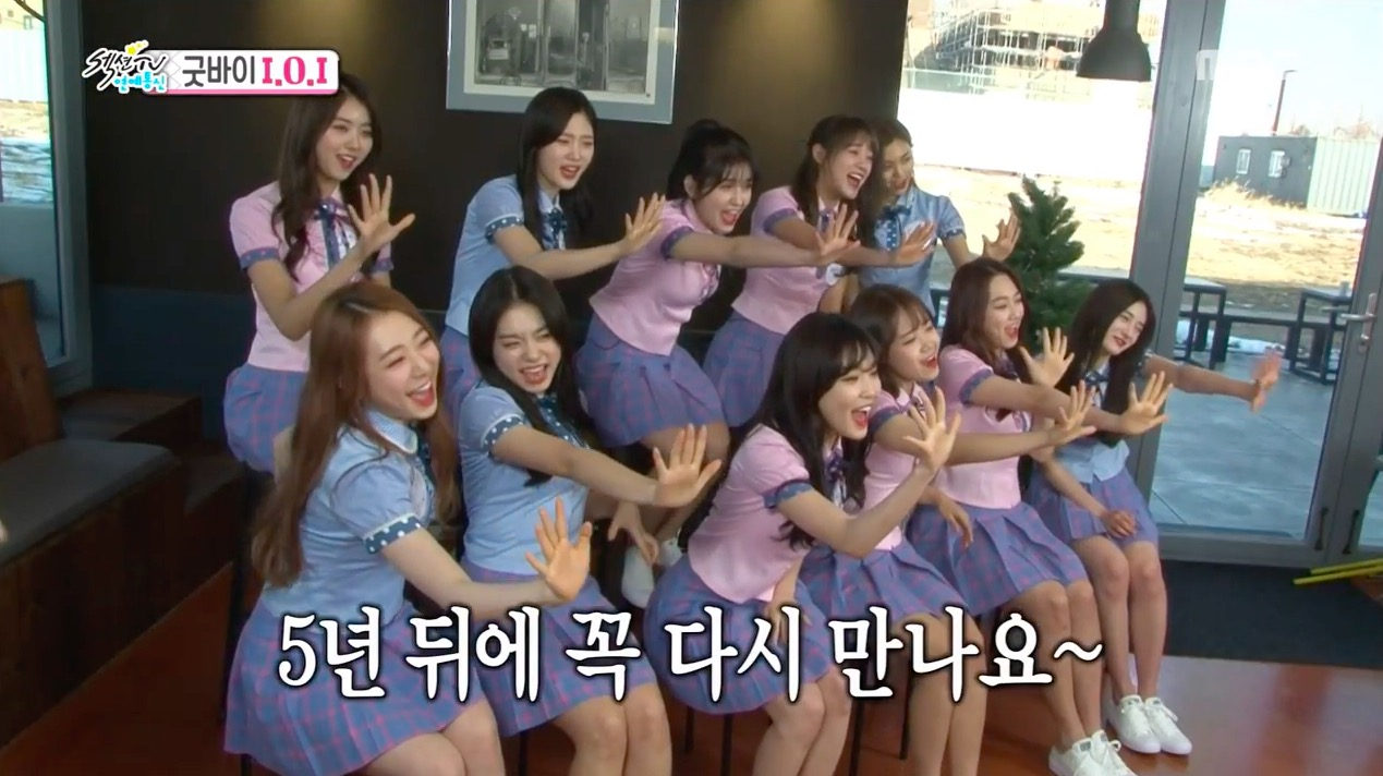 I.O.I Says They Want To Reunite In 5 Years On A TV Show