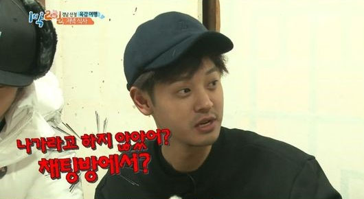 "Jung Joon Young Jokingly Scolds The ""2 Days & 1 Night"" Cast For Forgetting Him So Quickly"