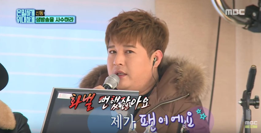 "Shindong's Interview With APRIL Takes An Uncomfortable Turn On ""Secretly, Greatly"""