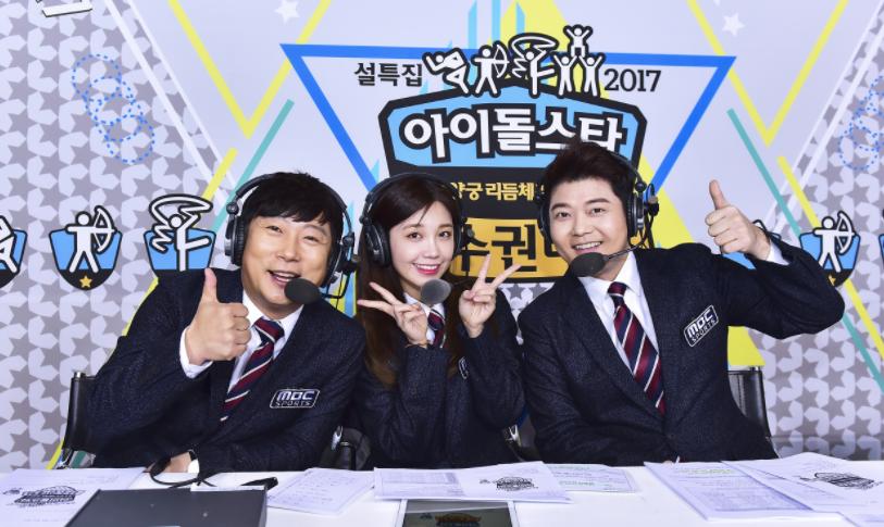 "Jun Hyun Moo Reveals How He Spots Idol Relationships As MC Of ""Idol Star Athletics Championships"""