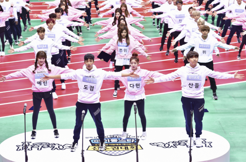GFRIEND Yerin SEVENTEEN Dokyum TWICE Dahyun B1A4 Sandeul