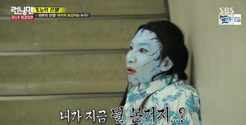 """Running Man"" Members Shocked Beyond Words To See Surprise Guest"