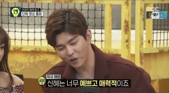 yoon kyun sang 3