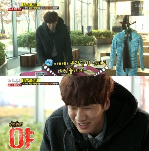 "Lee Kwang Soo (Reluctantly) Transforms Into ""Kwangvatar"" Once More"