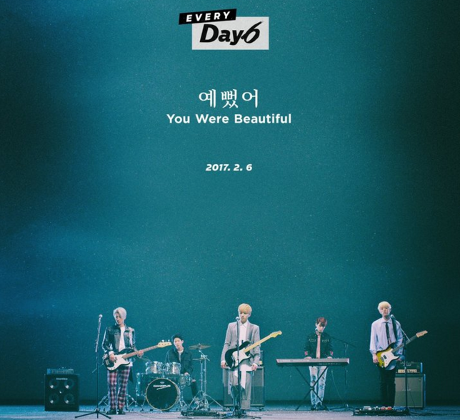 "Update: DAY6 Hypes Up February Release With New Teaser Images For ""You Were Beautiful"""