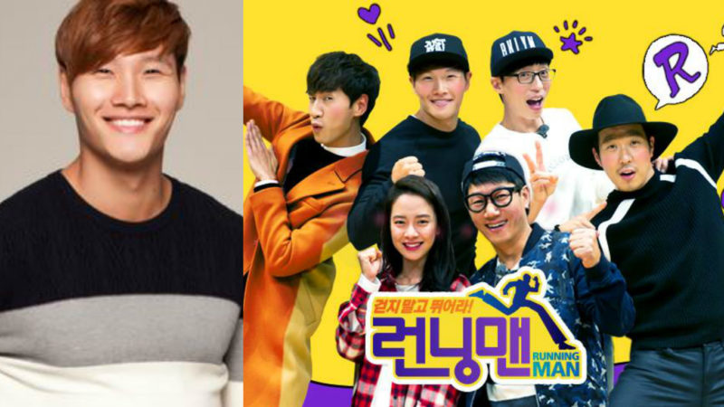 Kim jong kook revealed to have persuaded running man cast to kim jong kook revealed to have persuaded running man cast to continue with the show stopboris Images