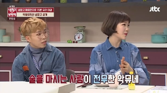 Akdong Musician's Lee Chan Hyuk Is Famous At YG For Declining Yang Hyun Suk's Offer To Drink