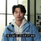 """Watch: Gong Yoo Says """"Goblin"""" Isn't Over Just Yet, Teases Upcoming Special Episodes"""