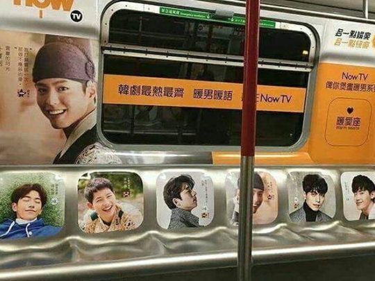 park bo gum song joong ki lee dong wook nam joo hyuk