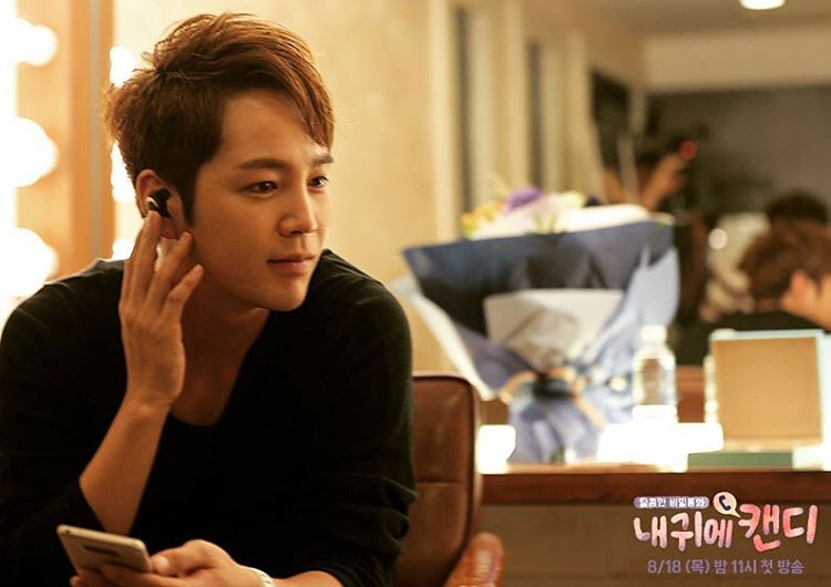 "Jang Geun Suk Confirms He Won't Be Returning For Season Two Of ""My Ear's Candy"""