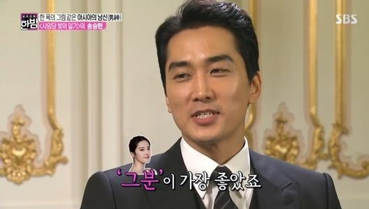 song seung heon 2