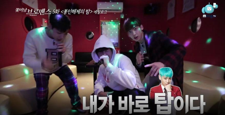 "Yook Sungjae Joins Boyfriend's Youngmin And Kwangmin For A Rowdy Karaoke Night On ""Celebrity Bromance"""
