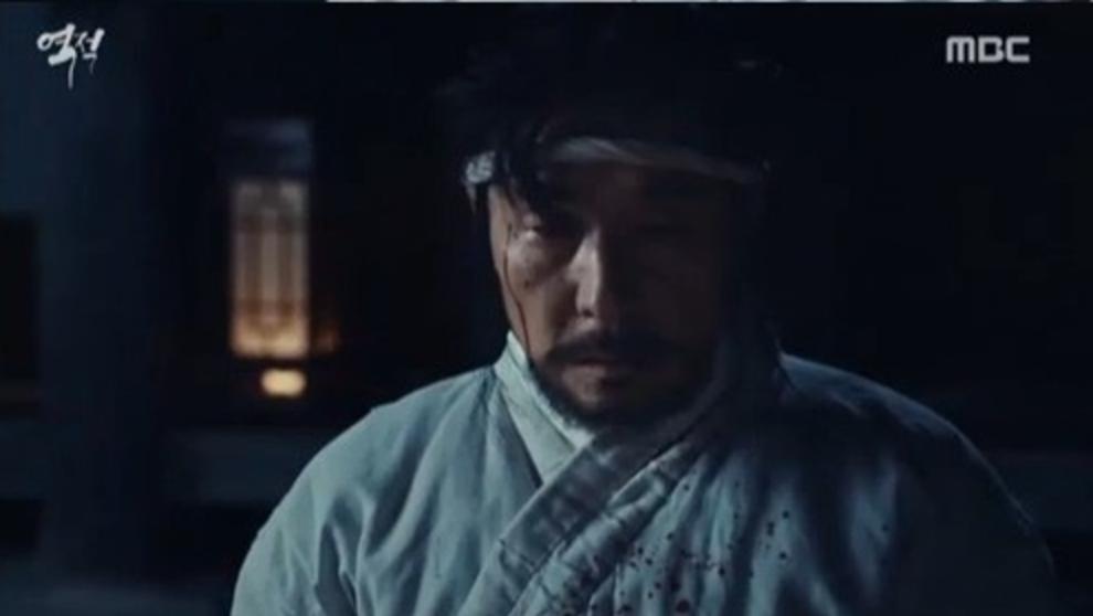 Rebel Kim Sang Joong