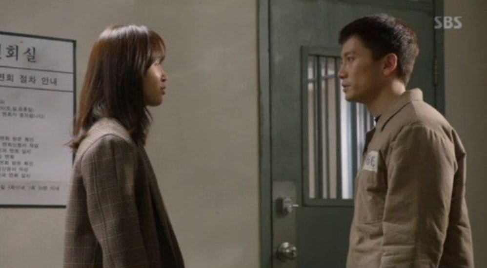 Defendant Yuri Ji Sung