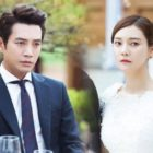 Joo Sang Wook And Cha Ye Ryun Deny Reports Of Their Marriage