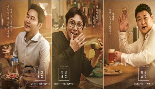 Shin Dong Yup Tak Jae Hoon Kim Joon Hyun