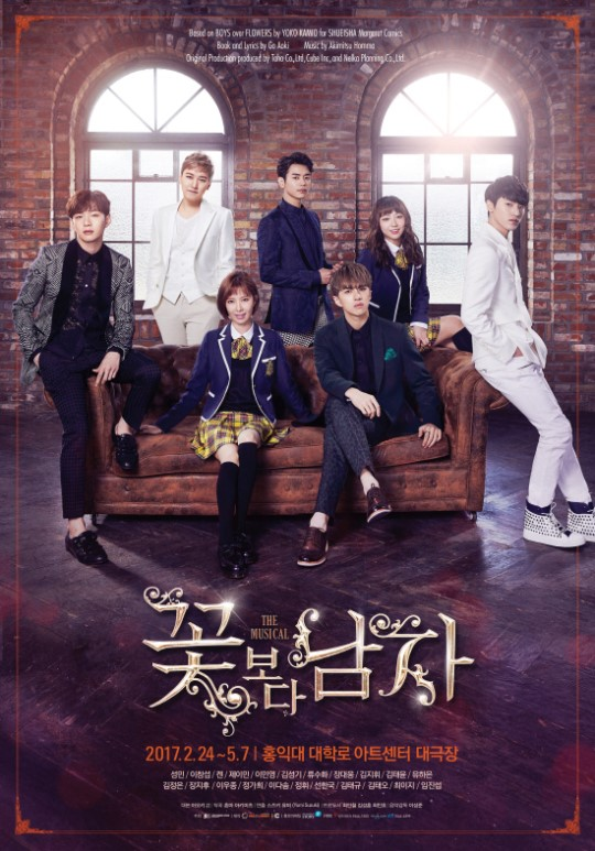 "Watch: ""Boys Over Flowers: The Musical"" Poster And Teaser Video Raise Anticipation For Its Opening"