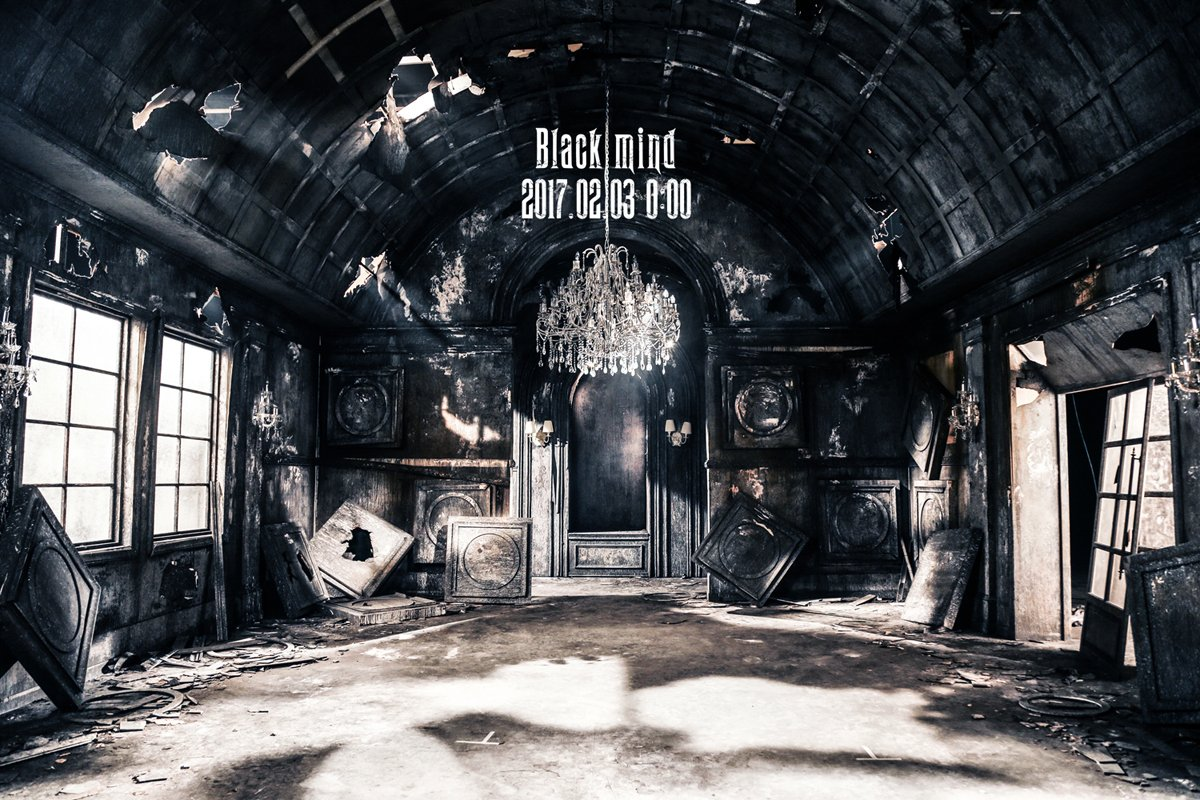 cross gene black mind