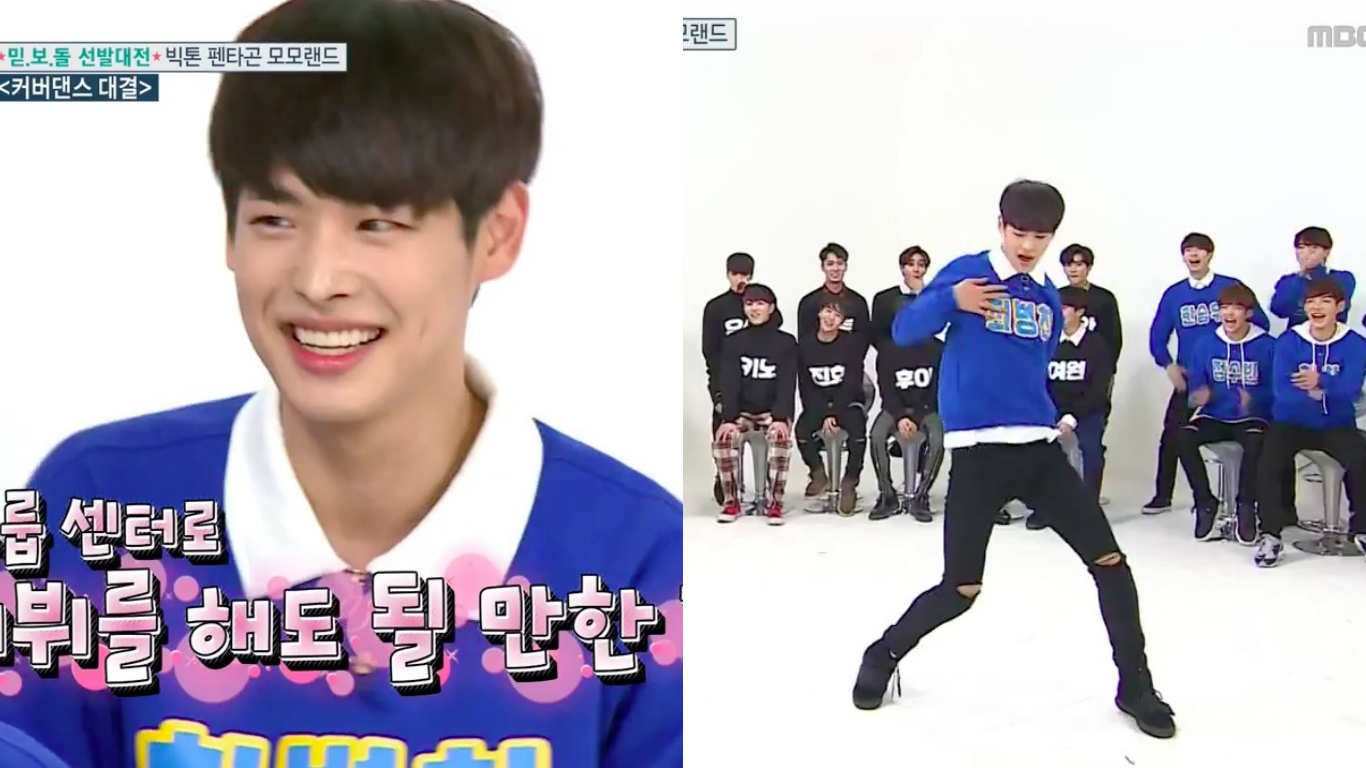 "Watch: VICTON's Byungchan Wows With Dance Covers Of EXO, BTS, TWICE, BLACKPINK, And More On ""Weekly Idol"""