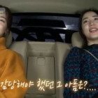 """Ryu Hyo Young And Ryu Hwa Young Show Off Their Sisterly Bond On tvN's """"Taxi"""""""