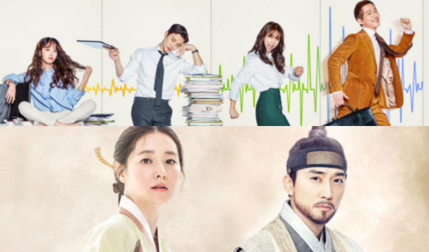 """Chief Kim"" Jumps In Ratings, Nearly Overtakes ""Saimdang, Light's Diary"""