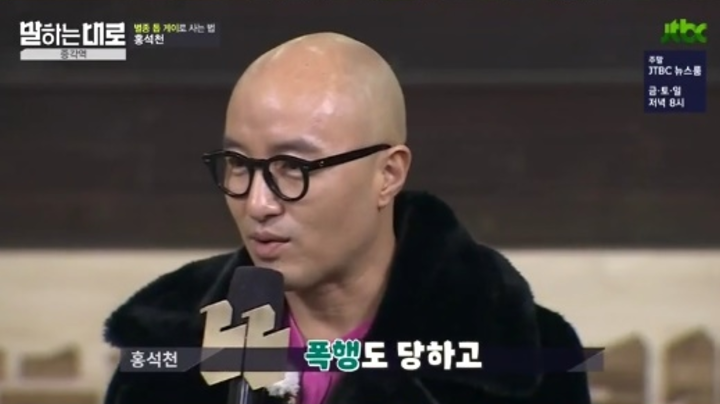Hong Suk Chun Opens Up About Coming Out And Being Sexually Assaulted As A Child