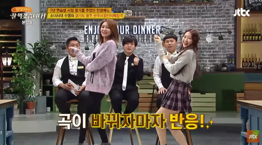 Watch: Oh My Girl's Jiho and Ye Jung Hwa Dance With Sooyoung, With Differing Results