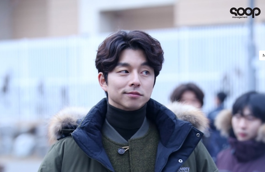 Gong Yoo Humbly Attributes His Small Face To His Genes