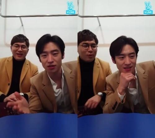 Lee Je Hoon V App