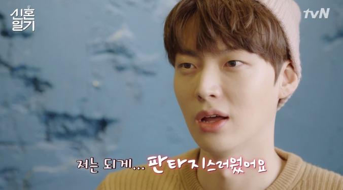 "Ahn Jae Hyun Describes His ""Fantastic"" First Kiss With Ku Hye Sun"