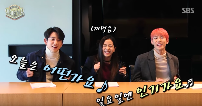 "Watch: GOT7's Jinyoung, BLACKPINK's Jisoo, And NCT's Doyoung Are Giggly While Talking About Being ""Inkigayo"" MCs"