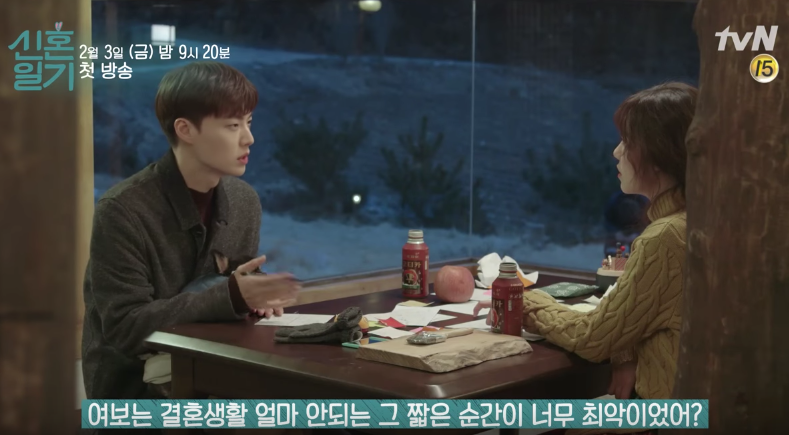 "PD Explains How They Handle Moments When Ahn Jae Hyun And Ku Hye Sun Argue On ""Newlywed Diary"""