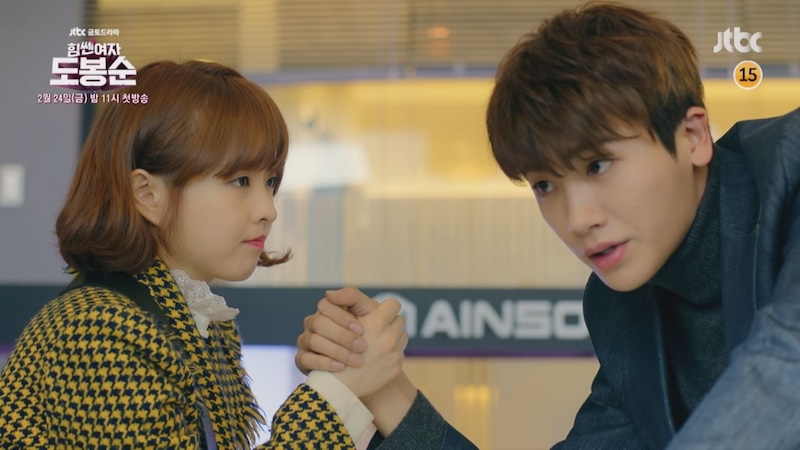 Watch: Park Bo Young And Park Hyung Sik Lock Eyes (And Hands) In Arm-Wrestling Match In New Trailer