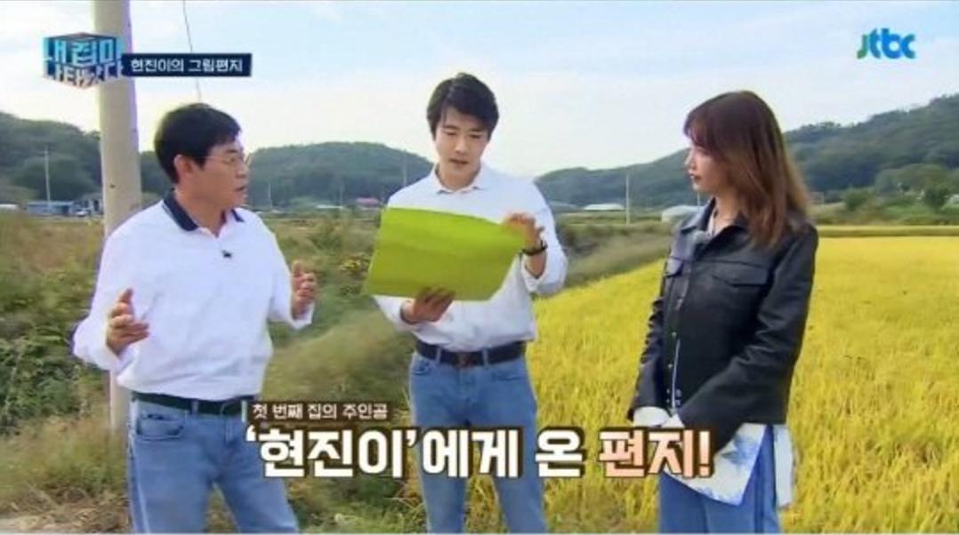 Lee Kyung Gu Kwon Sang Woo Chae Jung An