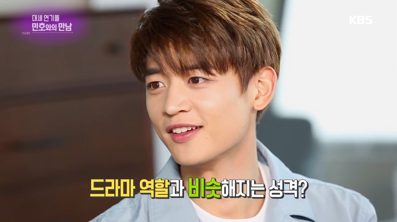 """SHINee's Minho Says Playing His Role In """"Hwarang"""" Has Changed His Own Romantic Tendencies"""