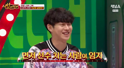 Kim Heechul Reveals How Super Junior Ensures That They Don't Date The Same Girl
